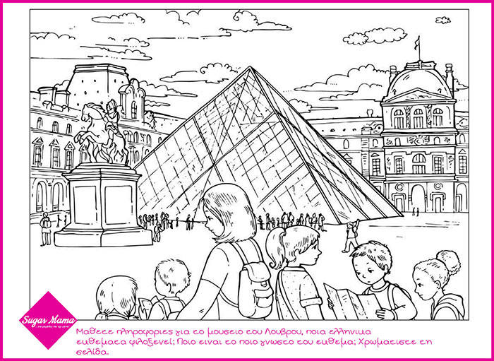 the louvre colouring page