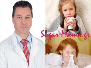 Οι λοιμώξεις μπορεί να αποδειχτούν επικίνδυνες για την ζωή των παιδιών
